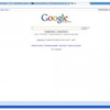Google new target price